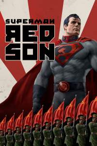 Superman red son movie poster dc comics