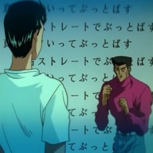 Yusuke Urameshi VS Shigeru Murota Yu Yu Hakusho anime Japan
