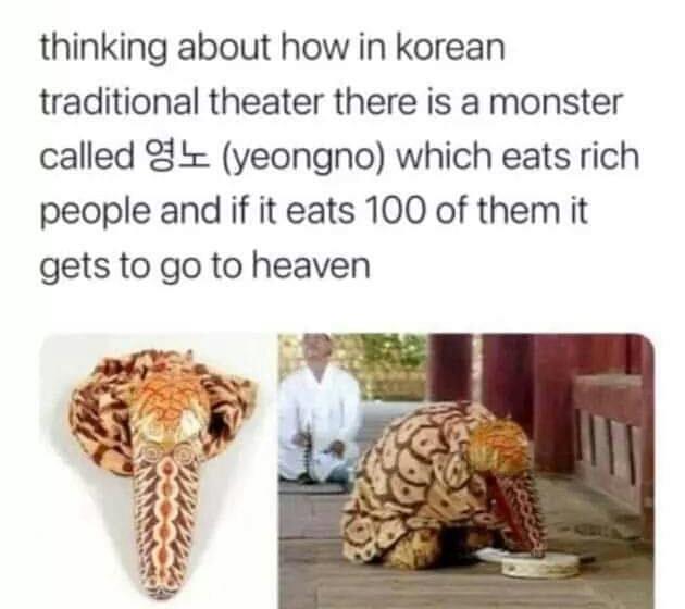 Memes Korean monster that eats rich people