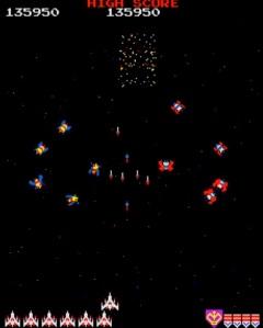 Galaga arcade game Bandai Namco