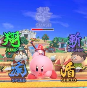 Kirby as Shulk super Smash Bros ultimate Nintendo Switch