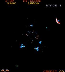 Gyruss arcade game