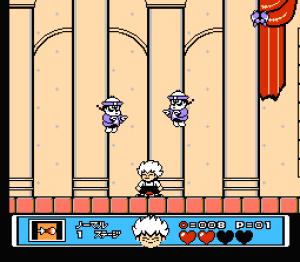 Kid Dracula Nintendo Famicom
