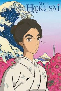 Miss Hokusai 2015 film poster