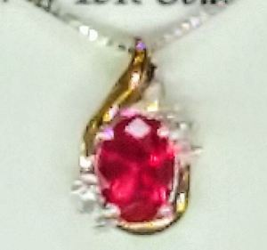 Fun facts about rubies