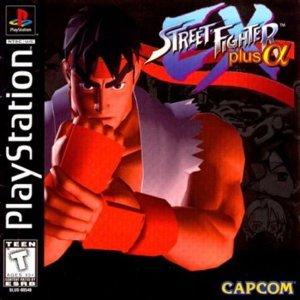 Street Fighter EX PS1 boxart