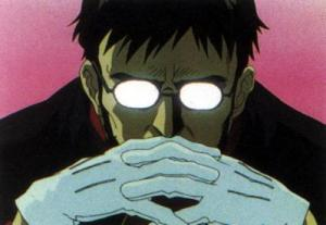 Gendo Neon Genesis Evangelion