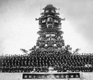 Fun facts about Japan world War 2