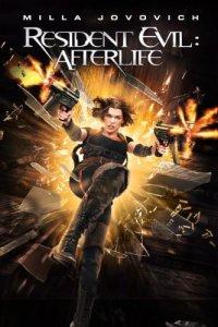 Resident Evil: Afterlife movie poster