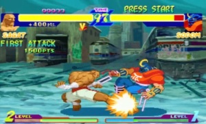 Sagat vs Sodom Street Fighter Alpha PS1